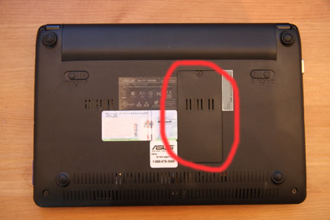 Location of panel to change memory